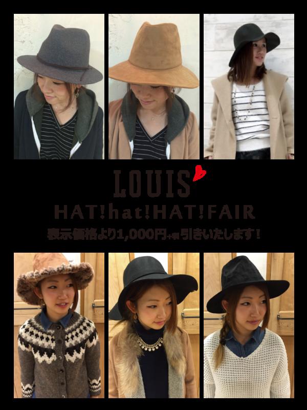 hatfair